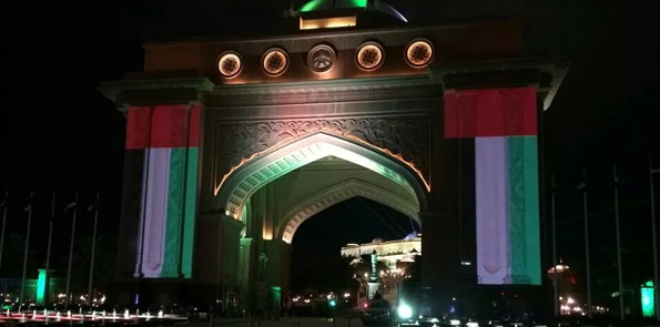 Sharjah University - National Day Celebration
