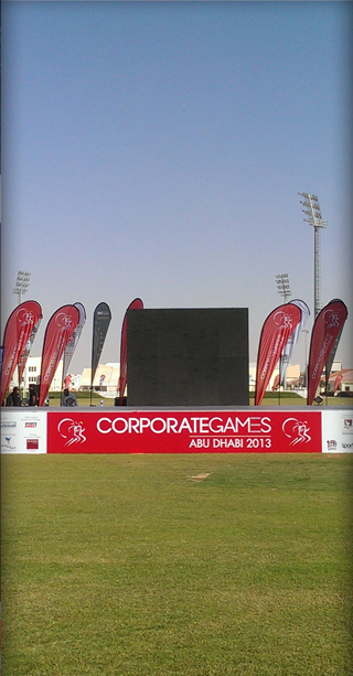 Outdoor Sporting Events, Gaming Events, Sports Meet Abu Dhabi